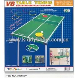 Настольный тенис (135*67,5*73см)