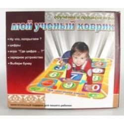 Обучающий танцевальный коврик (Quois Toys 82977-QU)