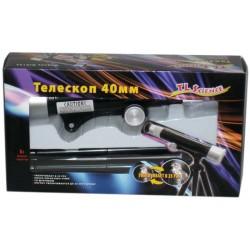 Телескоп 25х 40 мм