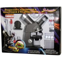 Микроскоп 100х-1000х и 65 акс.
