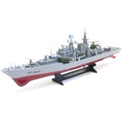 Корабль на радиоуправлении (HT-2879)