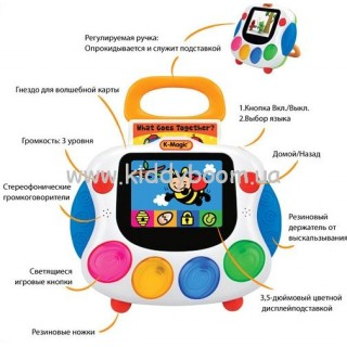 Интерактивная консоль Ks Kids K-Magic Combo Set (10558)