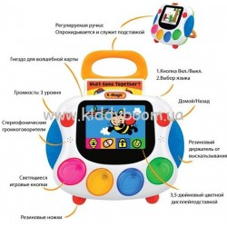 Интерактивная консоль Ks Kids K-Magik Standart Set (10559)