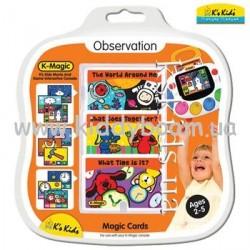 Комплект развивающих карточек для консоли Ks Kids K-Magic Внимание, 3шт. (10561)                                                                       ание