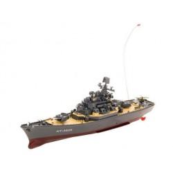 Радиоуправляемый линейный корабль Yamato 1:250 HT-3826