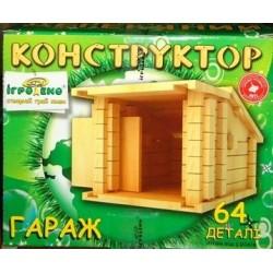 Детский деревянный конструктор Гараж (63 детали)
