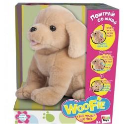 Интерактивный щенок лабрадора WOOFIE (7499)