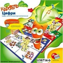 Игровой набор Liscianigiochi Каротель