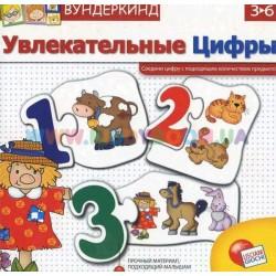 Игровой набор Цифры Liscianigiochi 36424В
