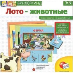 Игровой набор Лото животные Liscianigiochi 36424A