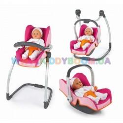 Кресло для кукол Maxi-Cosi 3 в 1 Smoby 550690