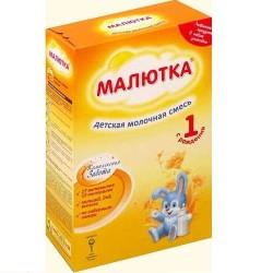 Сухая молочная смесь Nutricia Малютка 1 с пребиотиками 350 гр.