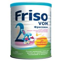 Сухая молочная смесь Friso Фрисовом 2 с пребиотиками 400 гр.