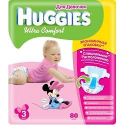 Подгузник  для девочки Huggies Ultra Comfort 3 (5-9 кг) 80 шт.