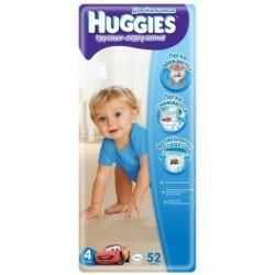 Трусики-подгузники для мальчика Huggies Little Walkers 4 (9-14 кг) 52 шт.