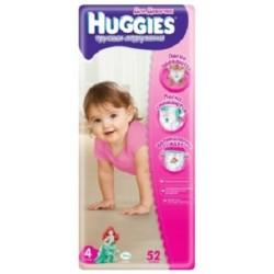 Трусики-подгузники для девочки Huggies Little Walkers 4 (9-14 кг) 52 шт.