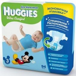Подгузники для мальчика Huggies Ultra Comfort 3 (5-9 кг) 94 шт.