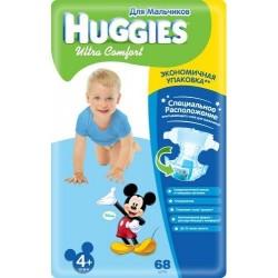 Подгузники для мальчика Huggies Ultra Comfort 4+ (10-16 кг) 68 шт.