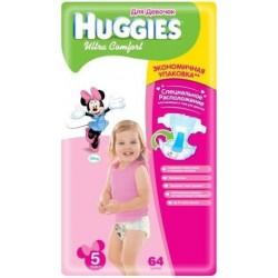 Подгузники для девочки Huggies Ultra Comfort 5 (12-22 кг) 64 шт.