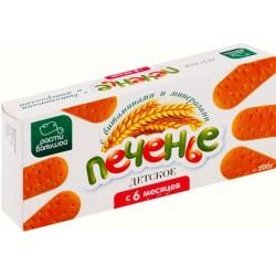 Печенье Расти большой с витаминами и минералами (с 6 мес.) 200 гр.
