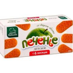 Печенье Расти большой с яблоком (с 6 мес.) 200 гр.