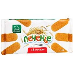 Печенье Расти большой овсяное (с 6 мес.) 200 гр.