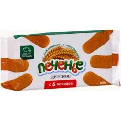 Печенье Расти большой с витаминами и минералами (с 6 мес.) 100 гр.