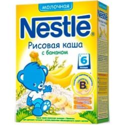 Каша молочная Nestle Мультизлаковая с яблоком, черникой, и малиной (с 6 мес.) 250 гр.