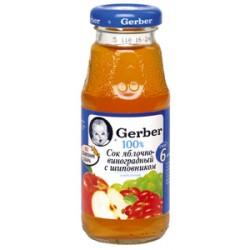 Сок Gerber Яблуко, виноград, шиповник (с 6 мес.) 175 мл.