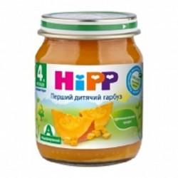 Пюре Hipp Тыква (с 4 мес.) 125 гр.