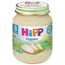 Пюре  Hipp Из индейки (с 8 мес.) 125 гр.