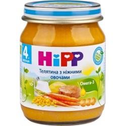 Пюре  Hipp  Телятина с нежными овощами (с 4 мес.) 125 гр.