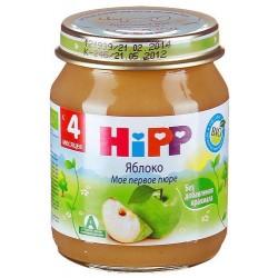 Пюре Hipp Яблоко (с 4 мес.) 125 гр.