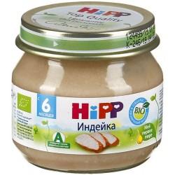 Пюре мясное Hipp Из индейки (с 6 мес.) 80 гр.