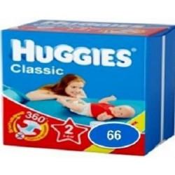 Подгузникм Huggies Classic 2 (3-6 кг) JP 66 шт.