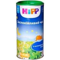 Чай HiPP успокаивающий (с 2 мес.) 200 гр.