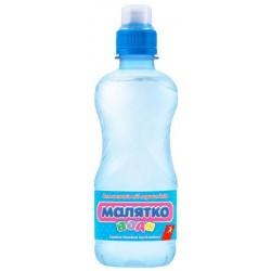 Вода Малятко 0,33 л. (с специальным колпачком)