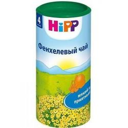 Чай HiPP фенхелевый (с 4 мес.) 200 гр.