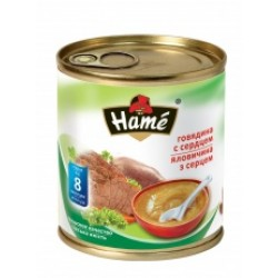 Пюре Hame говядина с сердцем (с 8 мес.) 100 гр.
