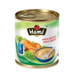 Пюре Hame мясо цыплят (с 6 мес.) 100 гр.