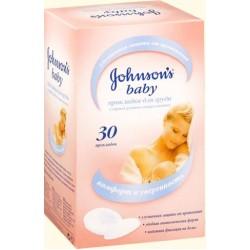 Вкладыши (прокладки) в бюстгальтер т Johnson's baby 30 шт.
