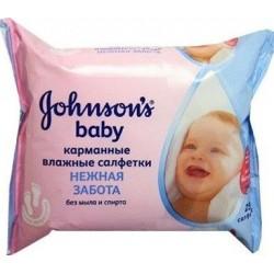 Салфетки карманные Johnson's baby Нежная забота (с рождения) 25 шт.