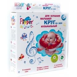 Круг для купания малышей Flipper музыкальный Roxy Kids FL003