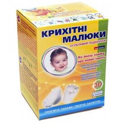 Крошечные малыши 3D АртМодел 102