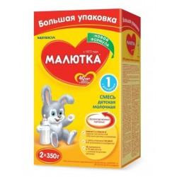 Сухая молочная смесь Nutricia Малютка 1 с пребиотиками 700 гр.