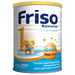 Сухая молочная смесь Friso Фрисолак 1 Gold 900 гр.