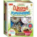 Набор Школа юного кулинара Маффины Ranok-Creative 14121002Р