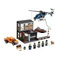 Ареcт на вертолете Lego 60009