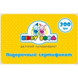 Подарочный сертификат Kiddy Boom 200 грн