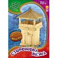 Деревянный город: Сторожевая башня Ранок А515004РУ